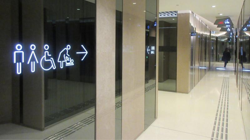 IIT Bombay and the University of Birmingham, UK hope to better understand urinary incontinence and possible interventions for those suffering from this condition.